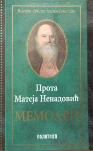Prota-Matija-Nenadovic-Memoari-185x300