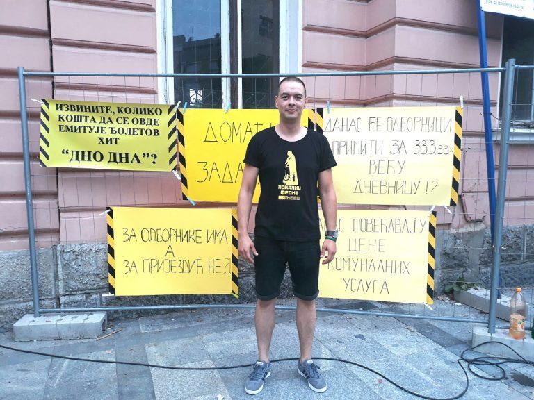 Lokalni front Valjevo