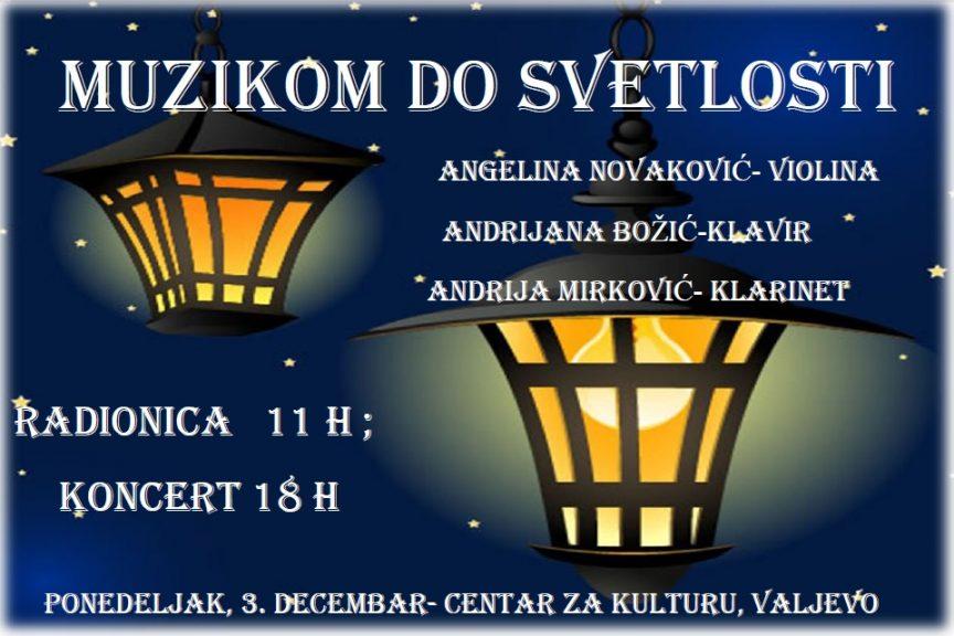 "Muzička škola""Živorad Grbić"""