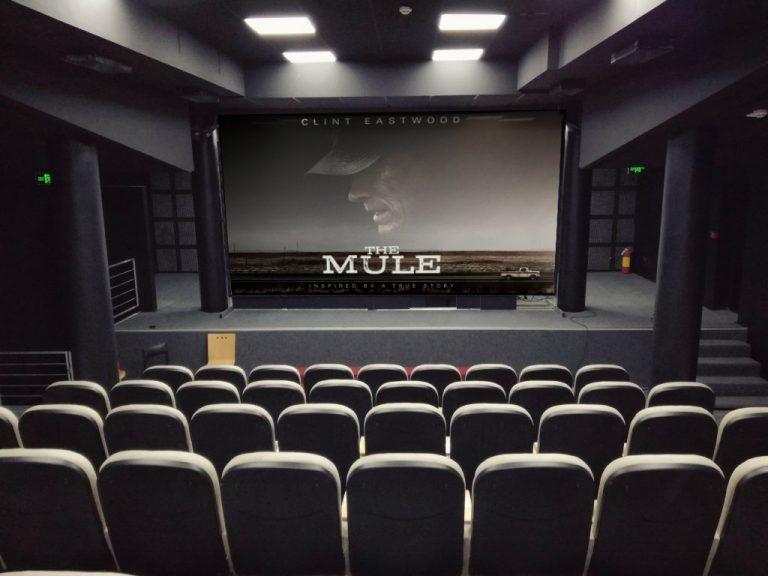 Bioskop 85