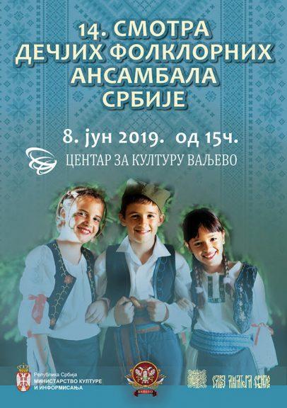 Smotra dečjih folklornih ansambala Srbije