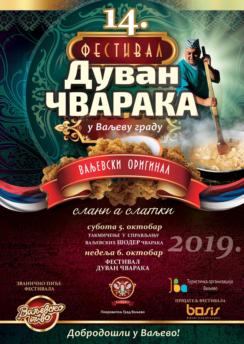Festival Duvan Čvaraka2019