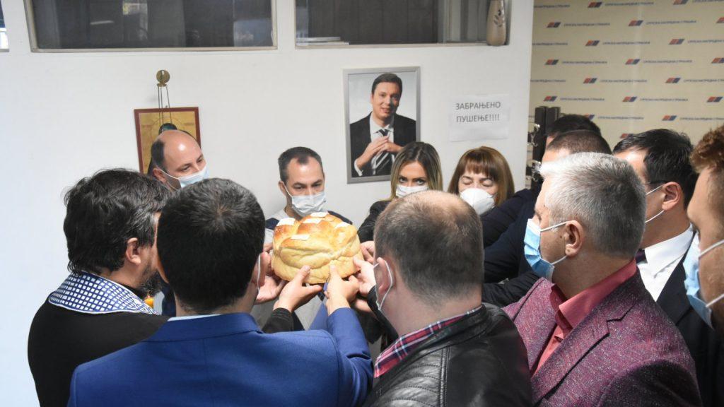 Srpska napredna stranka Valjevo