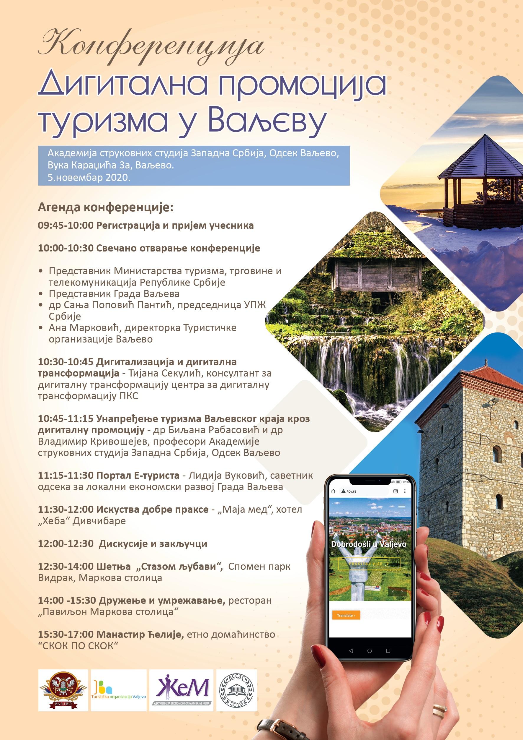 Turistuička organizacija Valjevo