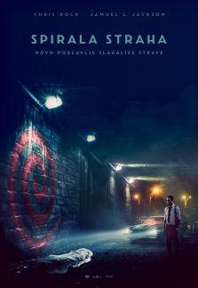 Bioskop-85-Valjevo-SPIRAL