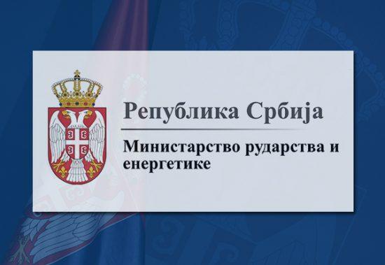Ministarstvo-rudarstva-i-energetike-1