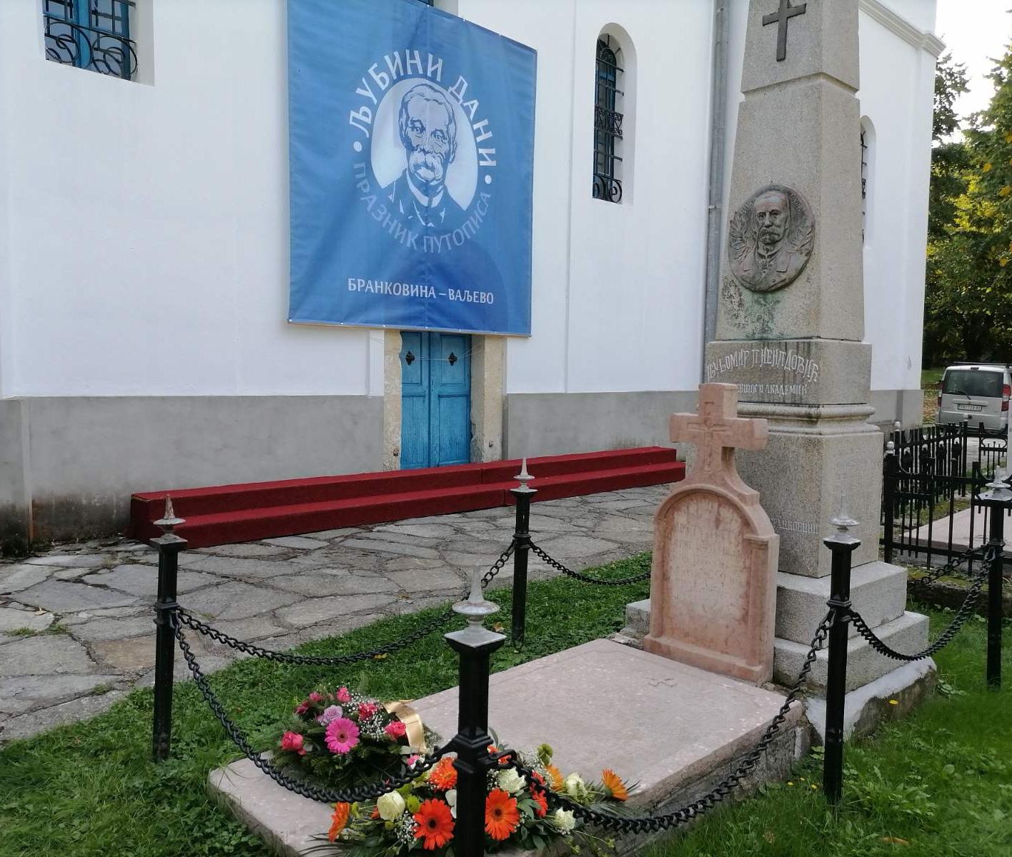 Brankovina-Miro-Vuksanovic-11