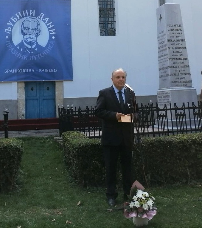 Brankovina-Miro-Vuksanovic-7