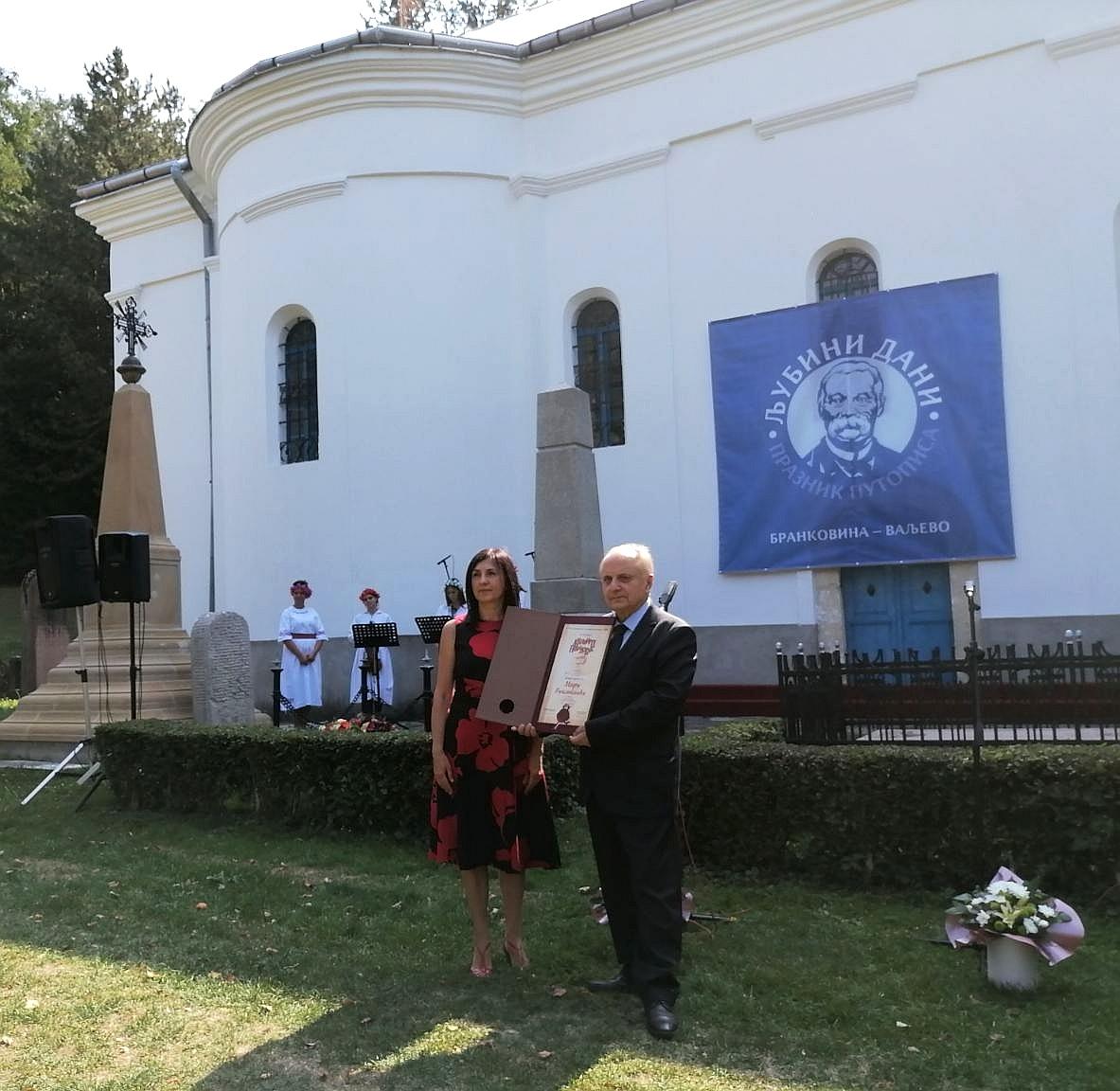 Brankovina-Miro-Vuksanovic-8