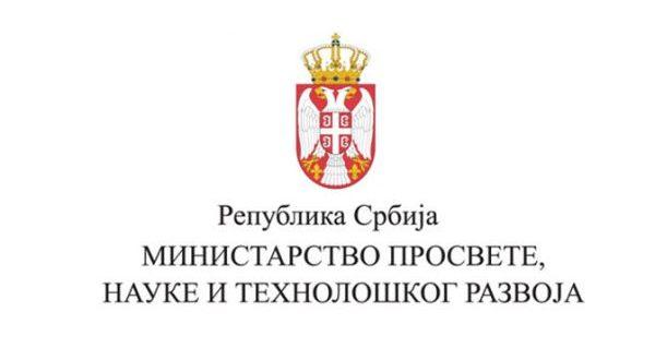 Ministarstvo-prosvete-nauke-i-tehnoloskog-razvoja