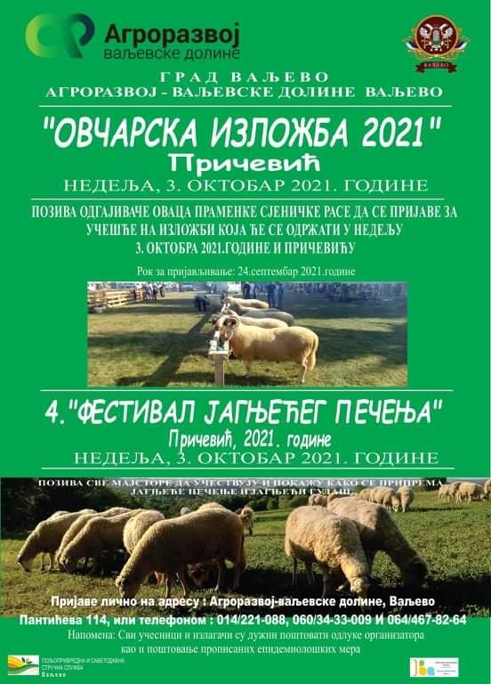 Ovcarska-izlozba-2021