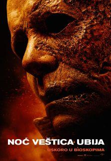 Bioskop-85-Halloween-Kills-za-Cineplexx223