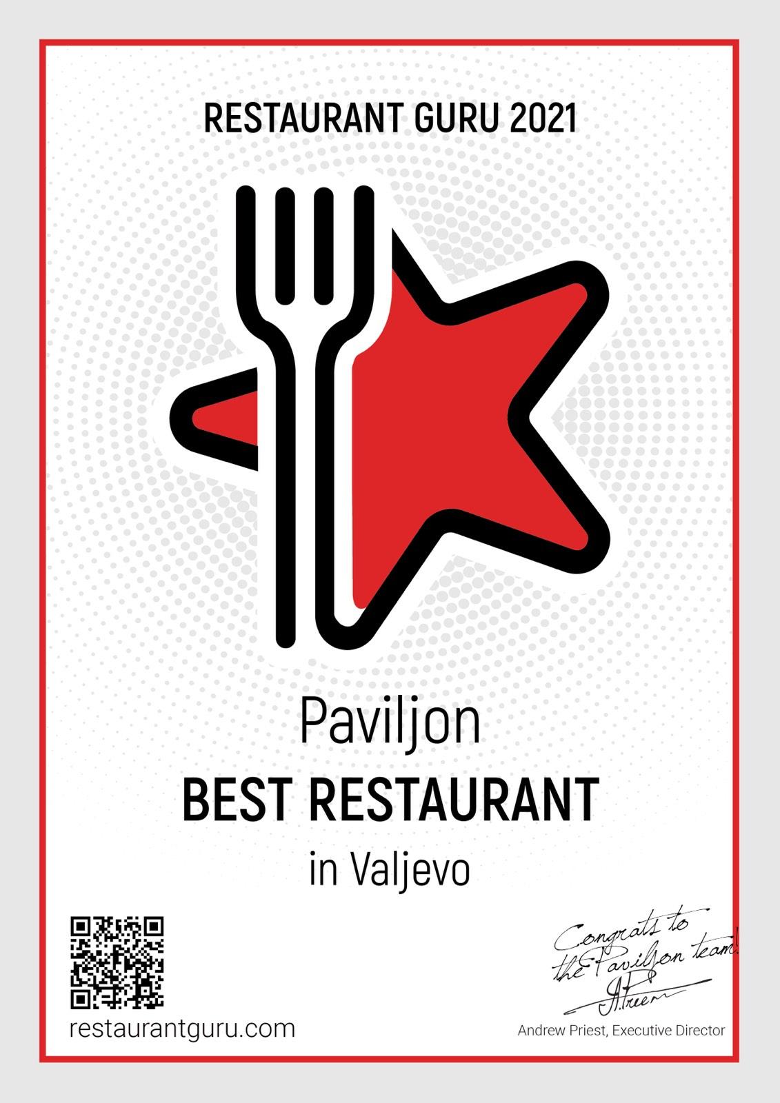 Restoran-Paviljon-markova-stolica-111